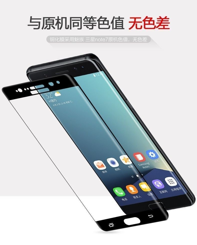 Dr. Vaku ® Samsung Galaxy Note 7 Ultra-thin 0.2 mm 2.5D ...