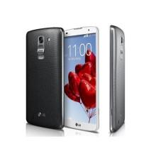 Ortel ® LG Pro 2 Screen guard / protector