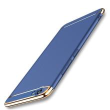 Vaku ® VIVO V5s / V5 Ling Series Ultra-thin Metal Electroplating Splicing PC Back Cover