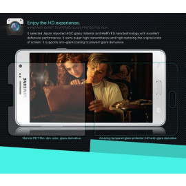 Dr. Vaku ® Samsung Galaxy On5 Ultra-thin 0.2mm 2.5D Curved Edge Tempered Glass Screen Protector Transparent