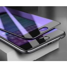 Dr. Vaku ® VIVO V5 / V5S 3D Curved Edge Piano Finish Full Screen Coverage 9H Hardness Tempered Glass