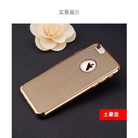 Vaku ® Apple iPhone 5 / 5S / SE Ultra-thin Knit Metal Electroplating Finish Silicon TPU Back Cover