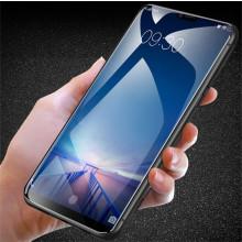 Dr. Vaku ® Oppo F7 3D Curved Edge Full Screen Tempered Glass