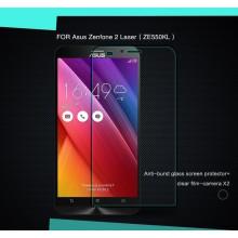 Dr. Vaku ® Asus Zenfone 2 Laser / ZE550KL Ultra-thin 0.2mm 2.5D Curved Edge Tempered Glass Screen Protector Transparent