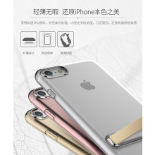 Rock ® Apple iPhone 8 Ultra-Slim Jacket Transparent TPU Case with Inbuilt Kickstand Back Cover