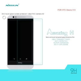 Dr. Vaku ® HTC Desire 510 Ultra-thin 0.2mm 2.5D Curved Edge Tempered Glass Screen Protector Transparent