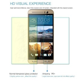 Dr. Vaku ® HTC One M9 Plus Ultra-thin 0.2mm 2.5D Curved Edge Tempered Glass Screen Protector Transparent