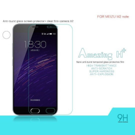 Dr. Vaku ® Meizu M2 Note Ultra-thin 0.2mm 2.5D Curved Edge Tempered Glass Screen Protector Transparent
