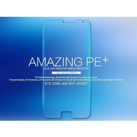 Dr. Vaku ® Meizu Pro 5 Ultra-thin 0.2mm 2.5D Curved Edge Tempered Glass Screen Protector Transparent