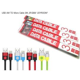 Joyroom ® JR-S300 3 meter 2.1A Round Apple Lightning Port Charging / Data Cable